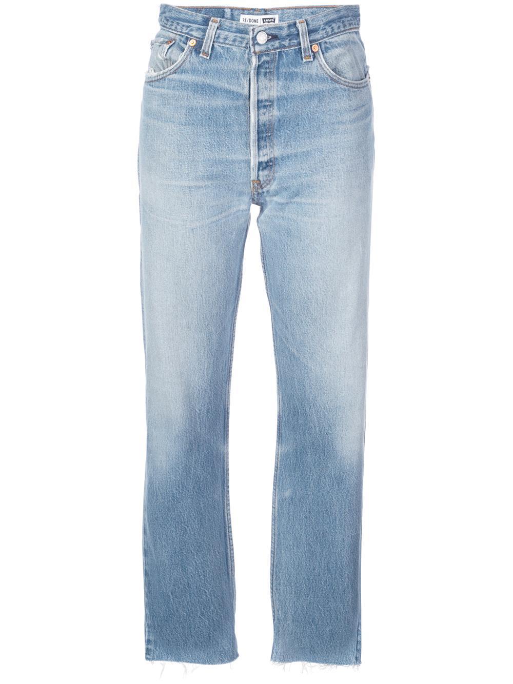 90s Loose Straight Jean