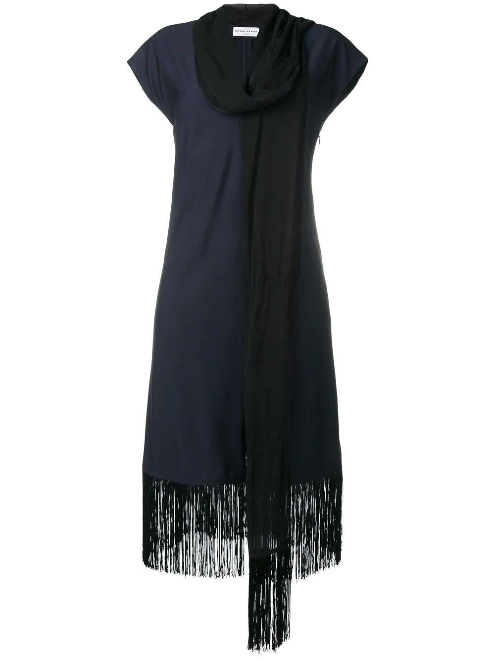 Dress With Fringe Drape