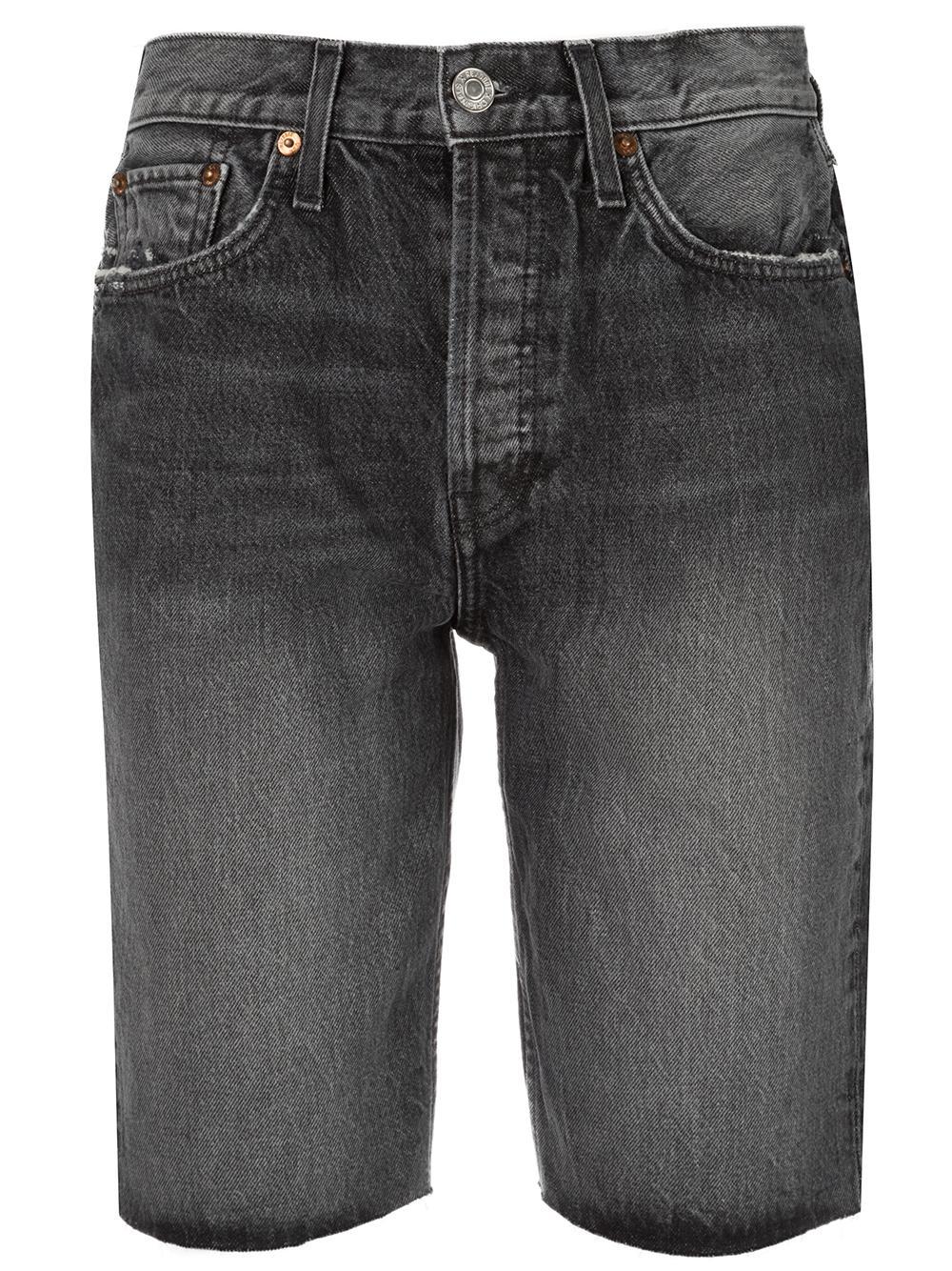 80s Long Short