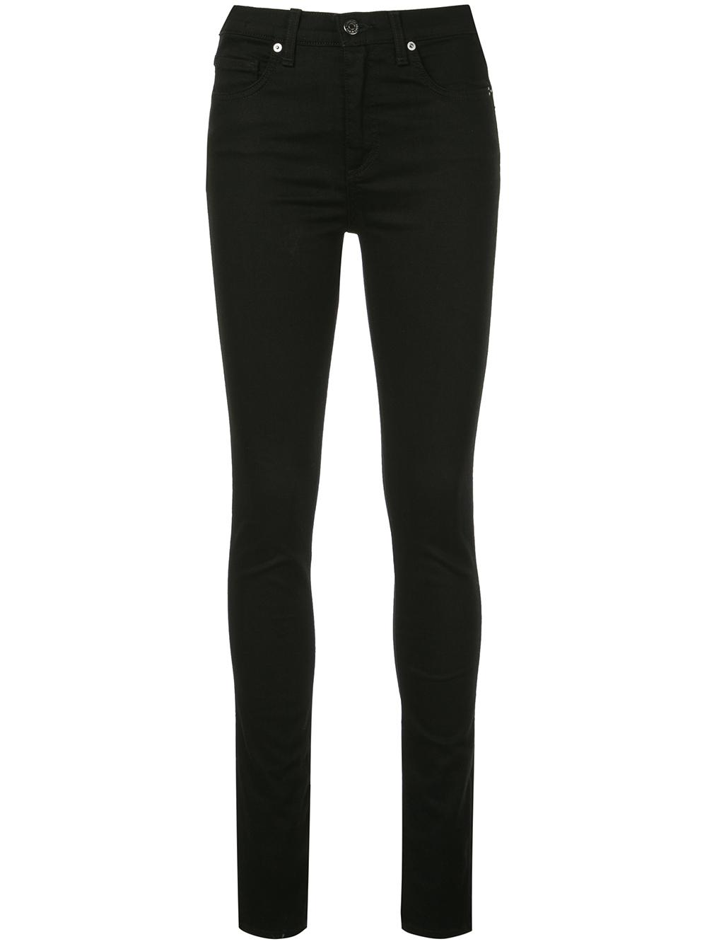 Kate High Rise Skinny With Slit