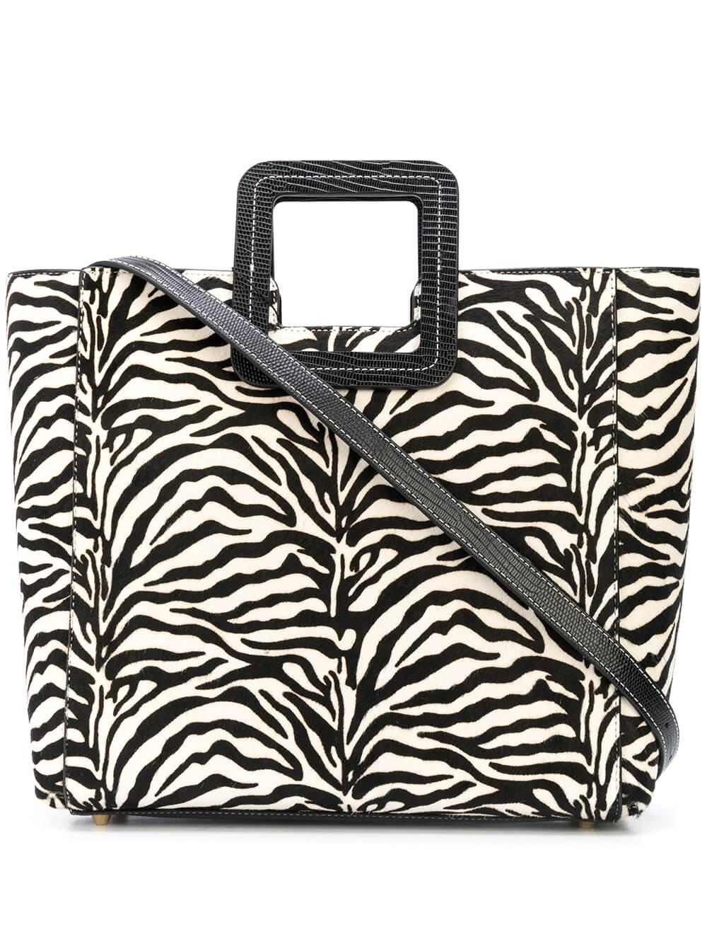 Shirley Zebra Bag