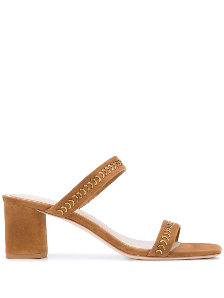 Suede Square Toe Tow Strap Heeled Sandal
