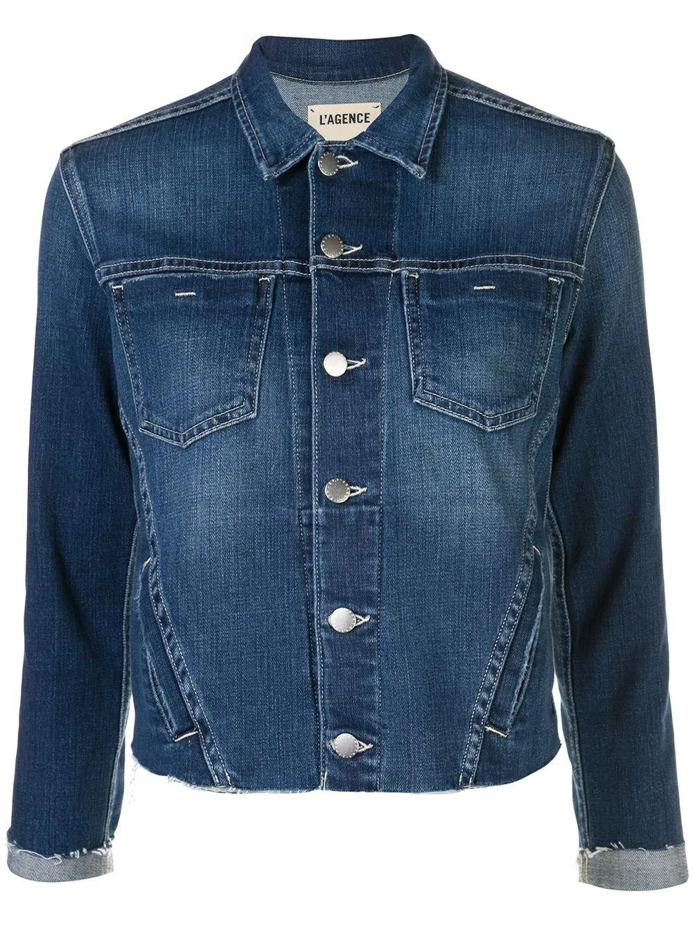 Janelle Slim Raw Hem Jacket Item # 1431RDM