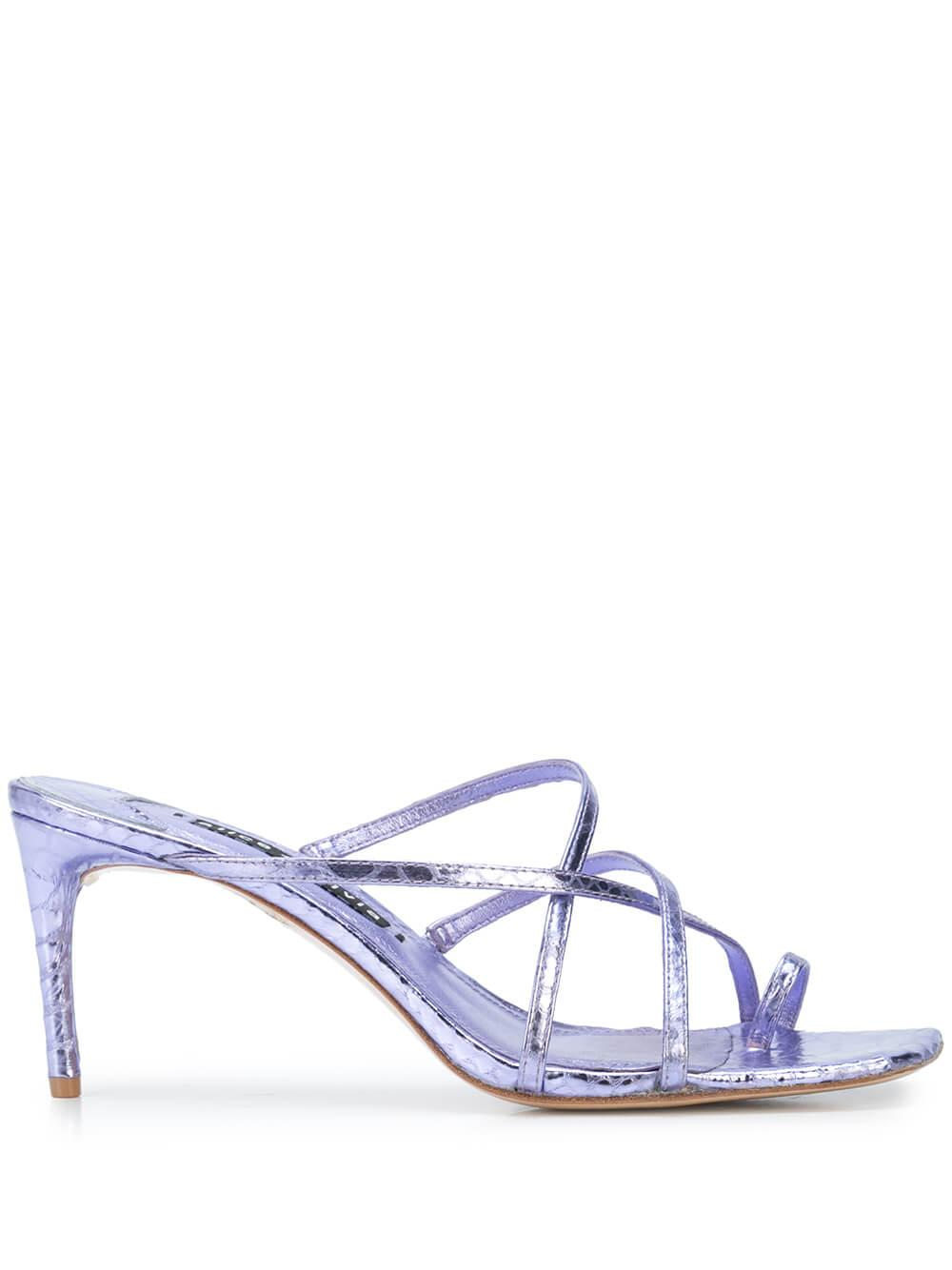 Strappy Square Toe Sandal