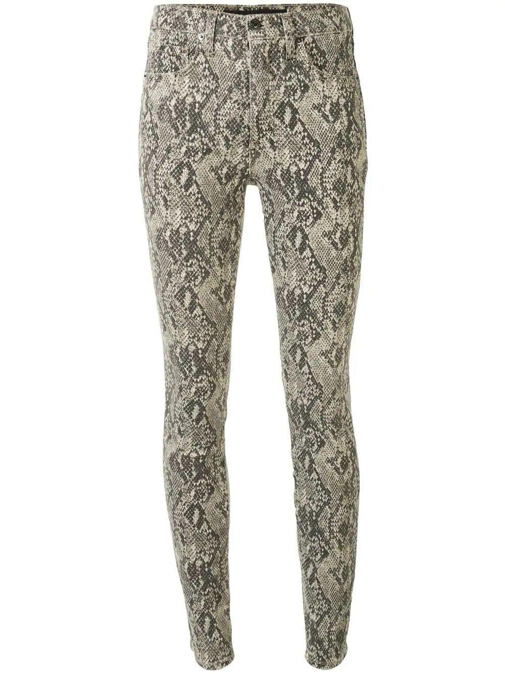 Kate Python Print High Rise Skinny Jean Item # J20014330426SN