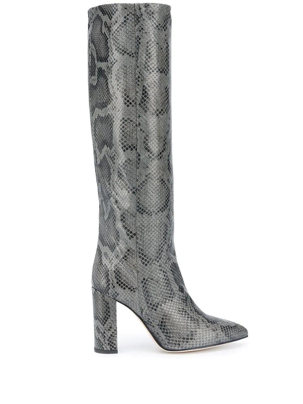 Python Print Boot