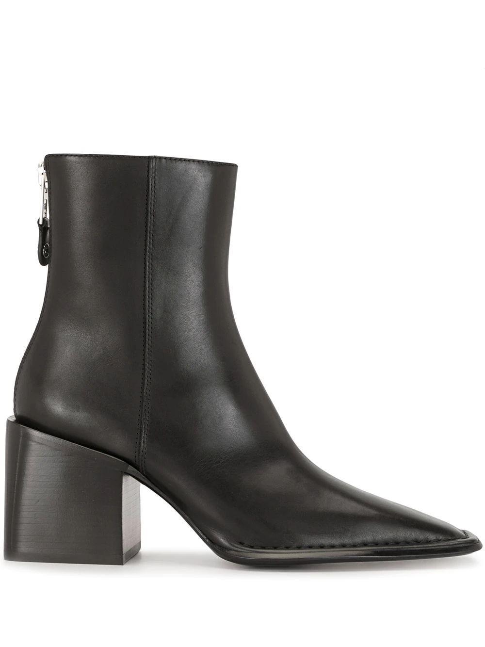 Parker Boot Item # 30C220B128