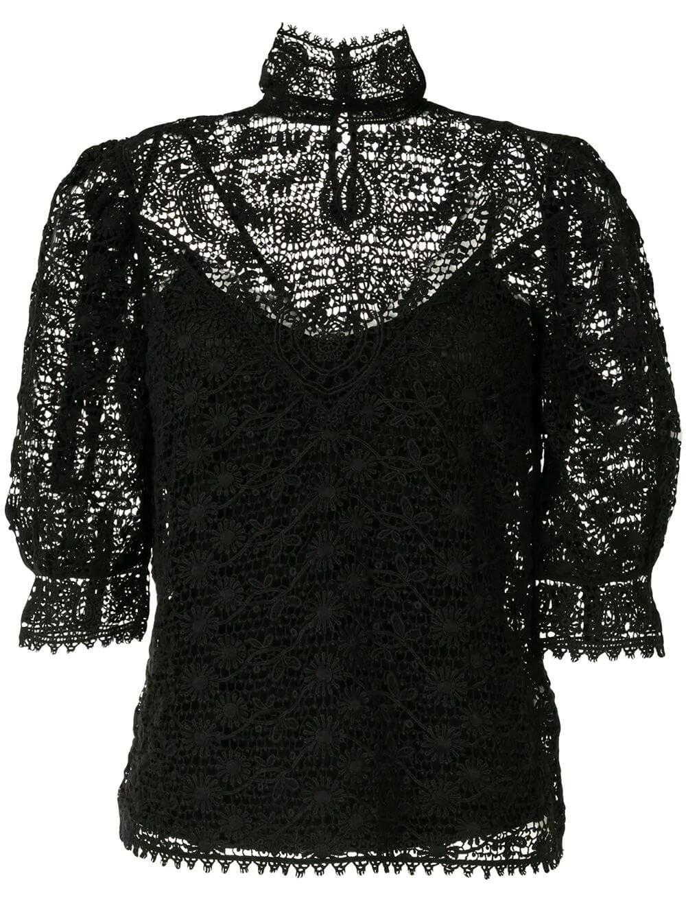 High Neck Lace Blouse
