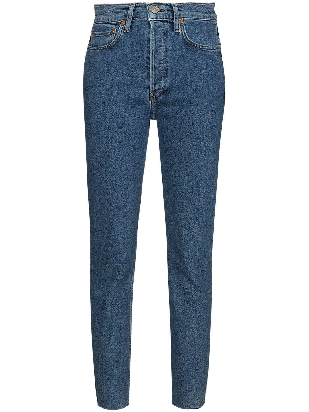 90s High Rise Cropped Jeans Item # 190-3WHRAC-S21