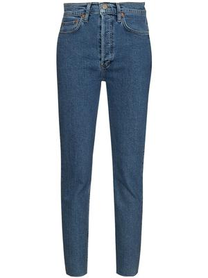 90s High Rise Cropped Jeans
