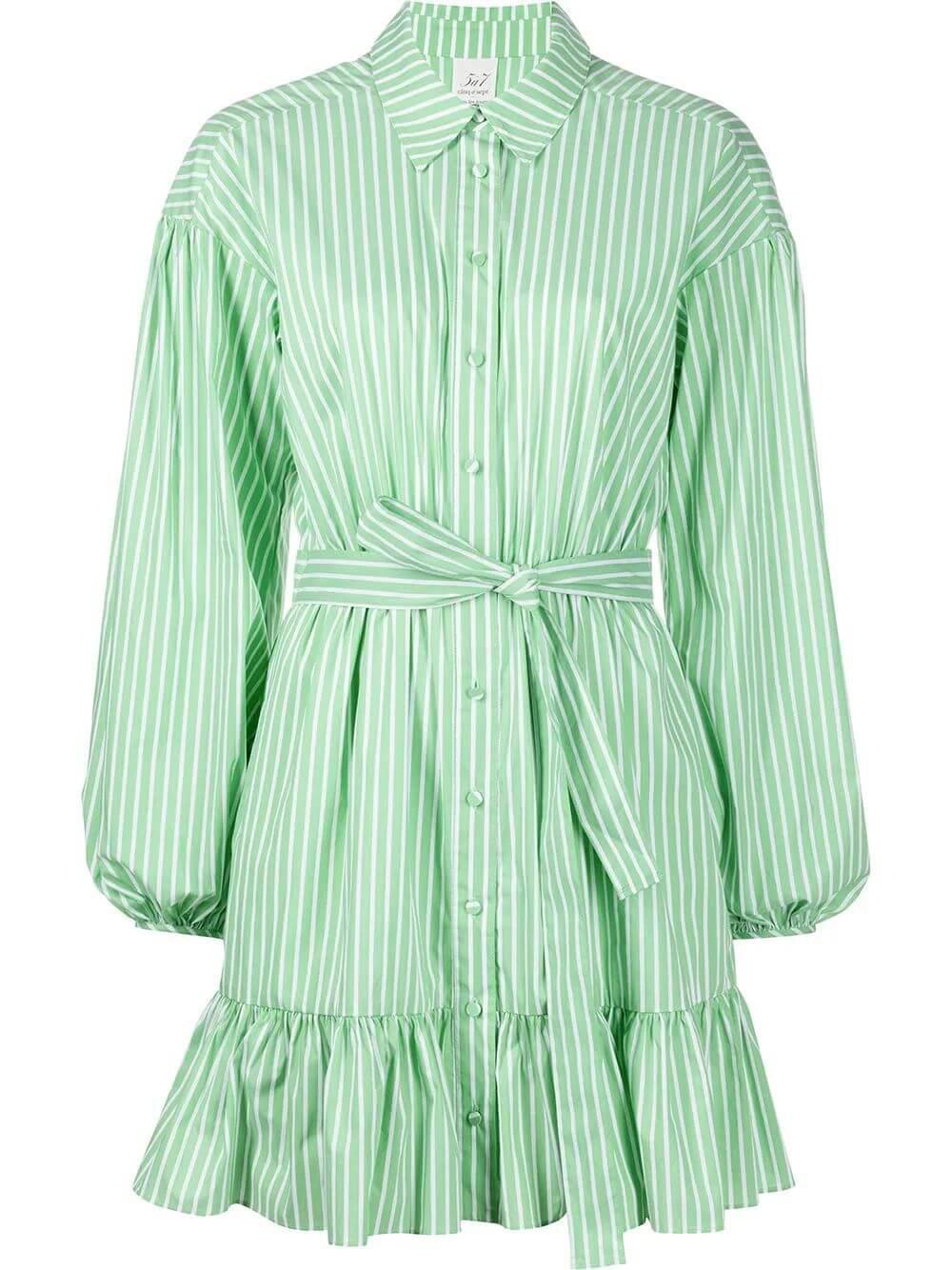 Kelly Striped Dress Item # ZD12683939Z