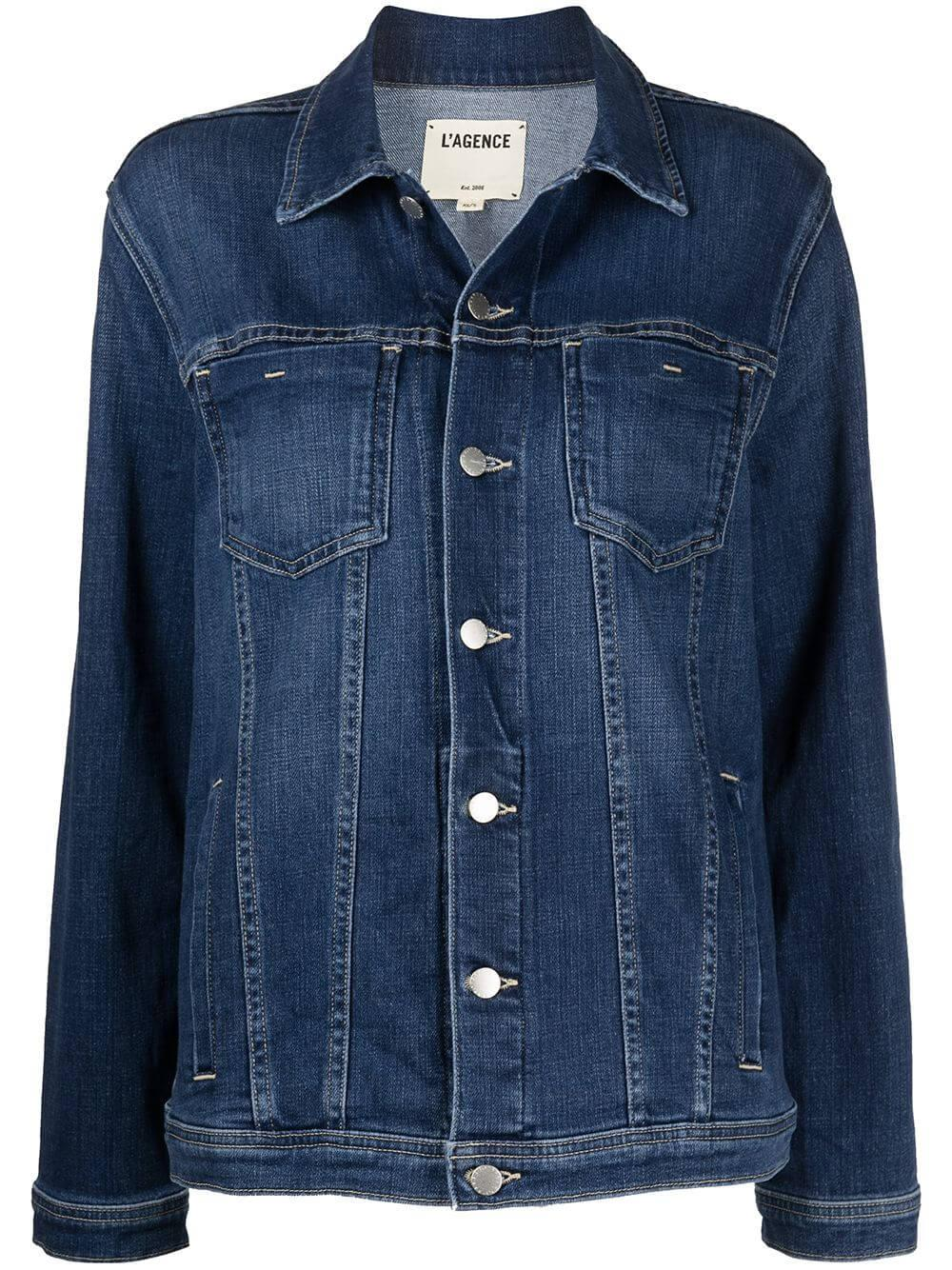 Karina Oversized Denim Jacket Item # 1403RDM