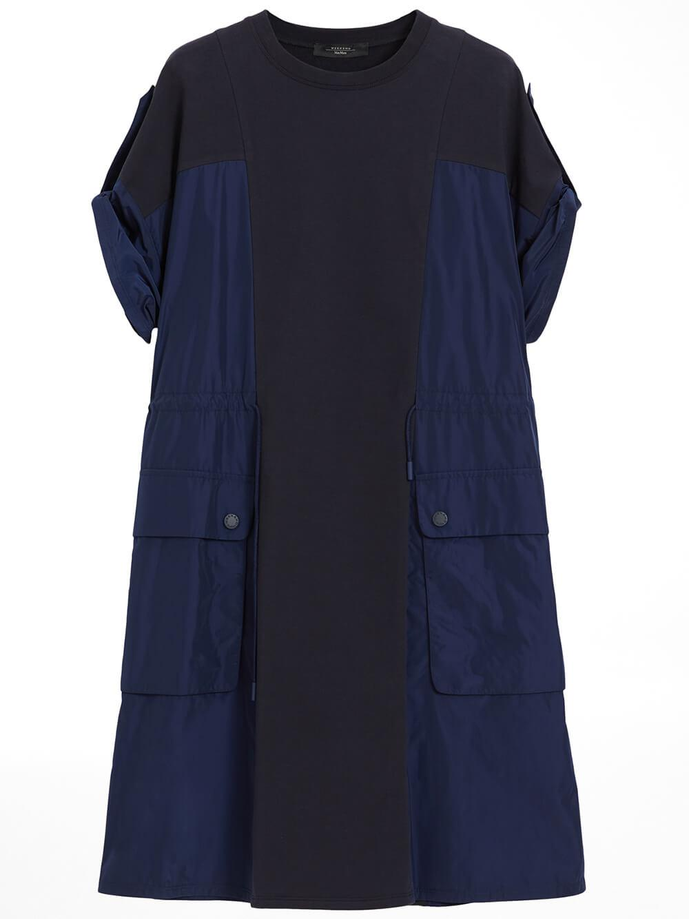 Colorblock Dress Item # 56260119600