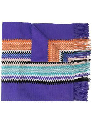 Zig-Zag Knit Scarf With Fringe